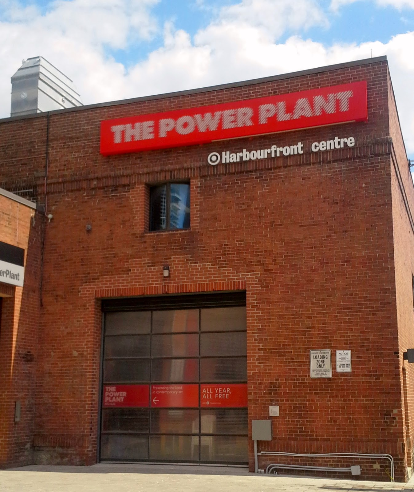 The Power Plant Contemporary Art Gallery at Harboufront Centre in Toronto, Melanie_ps, Culture, Exhibit, Exhibition, free, Ontrario, Canada