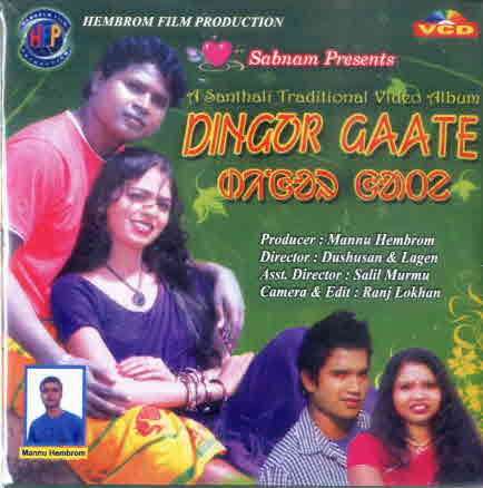 Santali movie mp3 song download