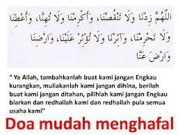 Image result for Doa Agar Anak Mudah Menghafal Pelajaran.