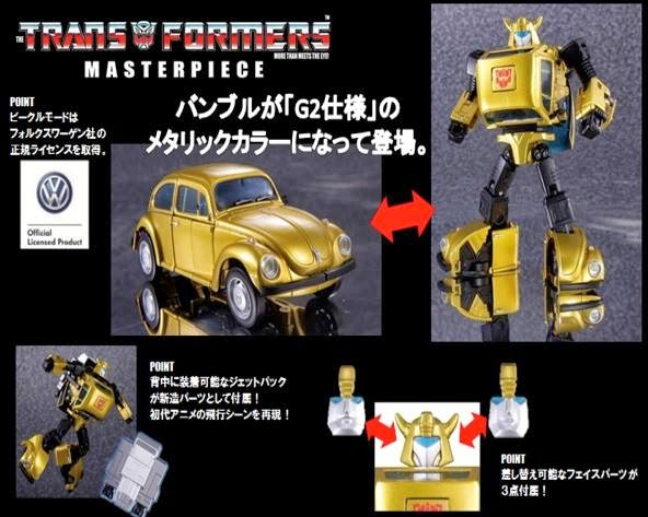 Transformers Masterpiece MP-21G Bumblebee G2 version advertisement image 00