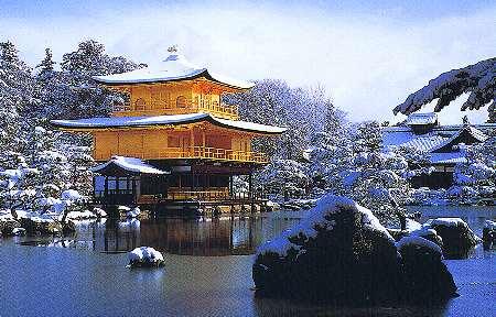 kyoto una ciudad atrapada en el tiempo