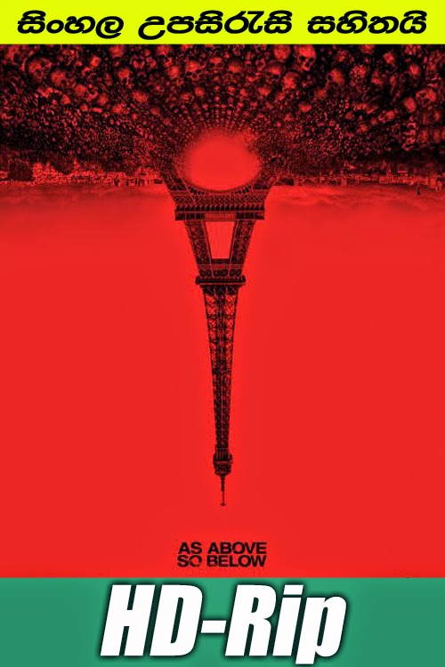 As Above, So Below 2014 Sinhala Subtile