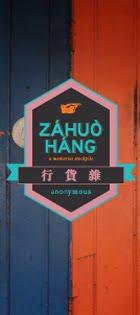 ZaHuoHang