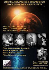 Live ΑΝΤΙΘΕΣΗ, Σάββατο 8 Οκτώβρη 2016