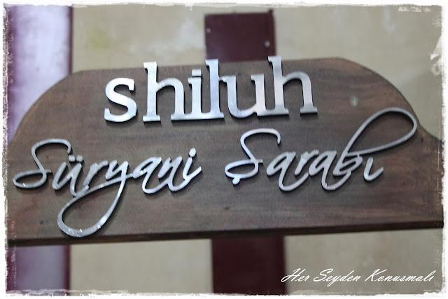 Shiluh, Süryani Şarabı
