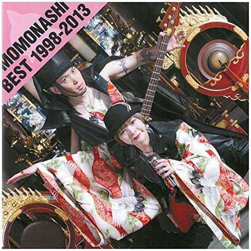 [Album] モモナシ 上村美保子 JIGEN momonashi – モモナシ BEST1998-2013 (2015.05.15/MP3/RAR)