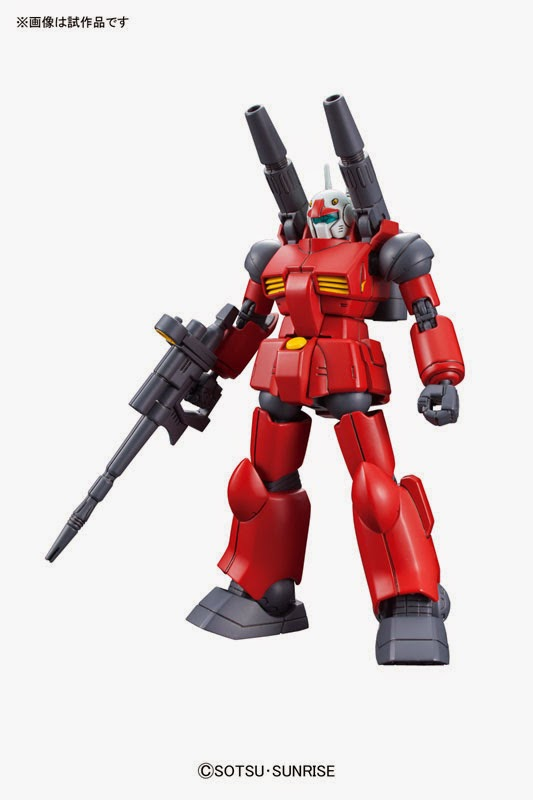 high grade guncannon