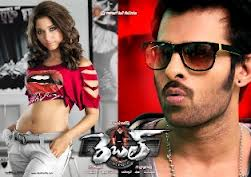 Watch Rebel (2012) Telugu Movie Online