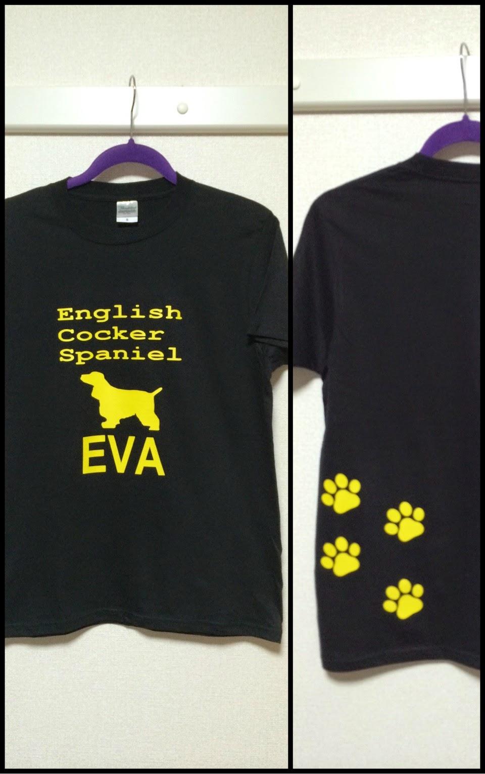 オリジナル愛犬Tシャツ