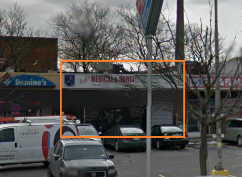 Commercial acquisitions realty 1208 neptune ave brooklyn for Department of motor vehicles brooklyn ny