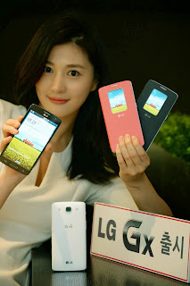 cell phone, cheap cellphone, Cheap Smartphone, LG Announces the LG Gx, LG Gx, no contract phone, phone, smartphone