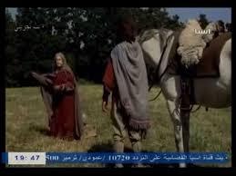 سلسلة الأفلام الوثائقية هكذا ولدت أوروبا ح5 التوتونيون