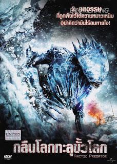 Depredador Del Artico