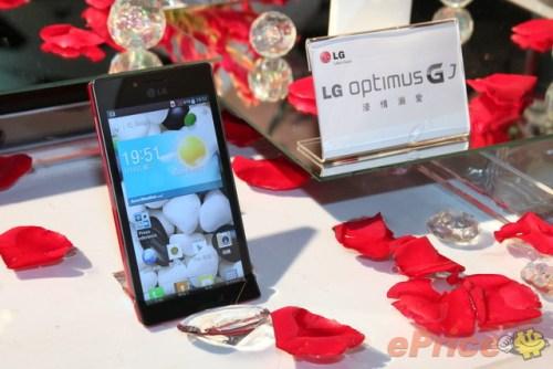 Annunciato il nuovo smartphone LG resistente all'acqua e alla sporcizia