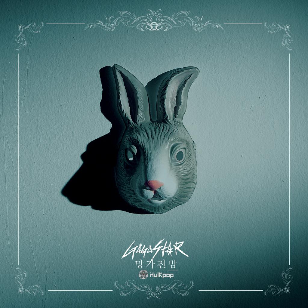 GOGOSTAR – Vol.3 BROKEN NIGHT
