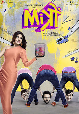Watch Online Mitron 2018 Full Movie Download HD Small Size 720P 700MB HEVC HDRip Via Resumable One Click Single Direct Links High Speed At relationshiptransformer.org