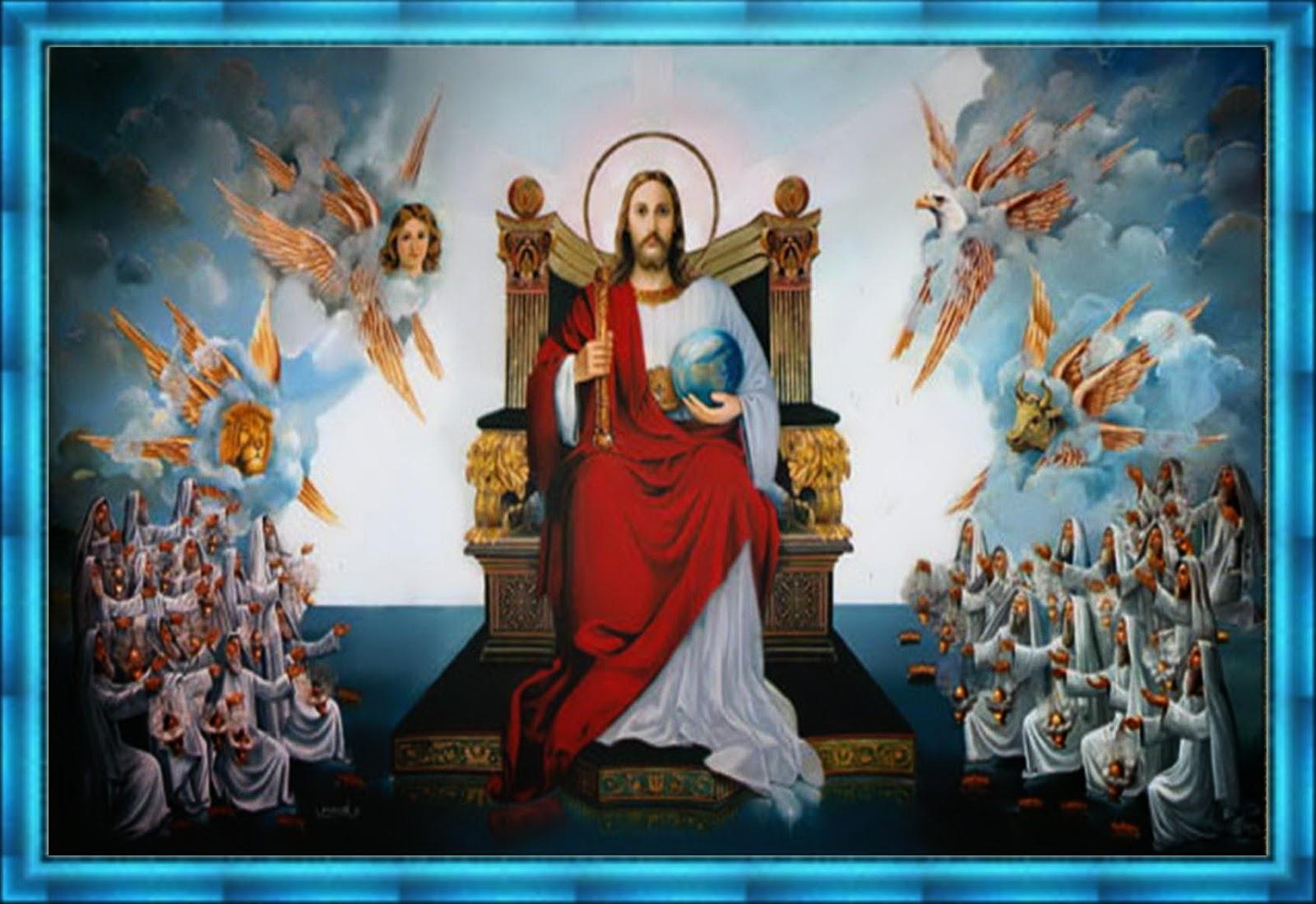 سفر الرويا الجزء السابع