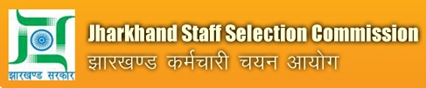 JSSC Recruitment 2015 for Assistant Superintendent Posts Apply Online www.jssc.in