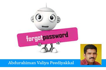 SPARK online Password Reset