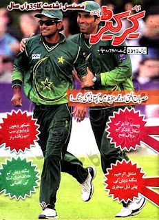 Cricketer Magazine April 2013 pdf
