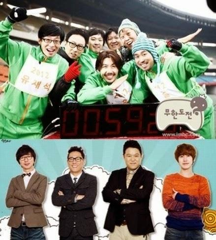 【2014 韓國年末慶典】 2014 MBC 演藝大賞 得獎名單