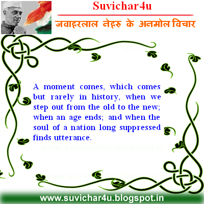 A moment comes, which comes but rarely in history, when we step out from the old to the new; when an age ends; and when the soul of a nation long suppressed finds utterance.