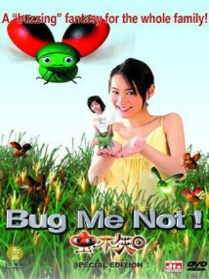 Côn Trùng Thơ Ngây USLT - Bug Me Not USLT (2005)