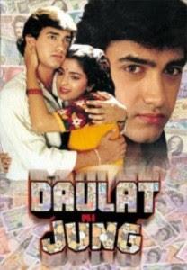 Daulat Ki Jung 1992 Hindi Movie Watch Online
