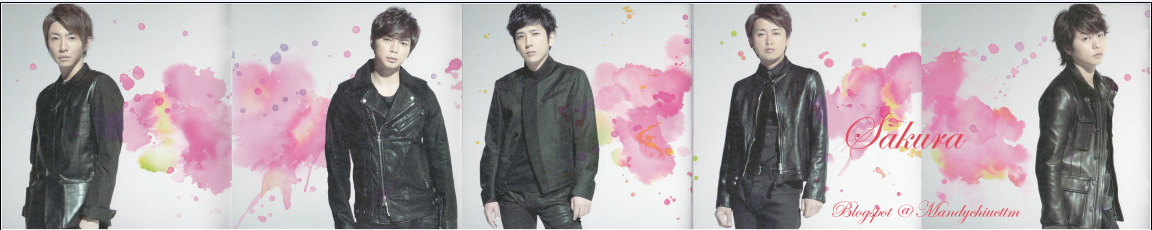 Arashi< 3 ~ Mandy's Blog