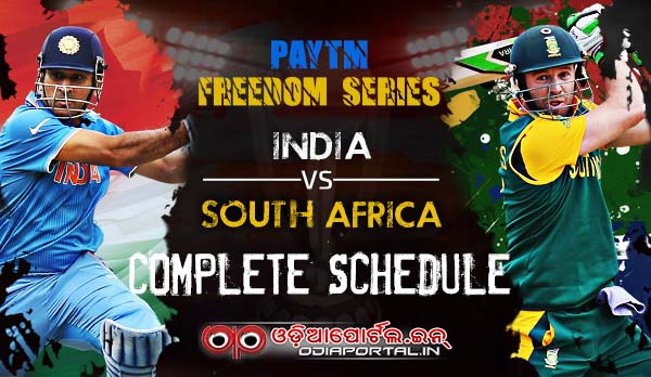 Cricket - Paytm Freedom Series: India vs South Africa 2015 Full Schedule (Oct 2 - Dec 7)