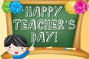Happy Teacher's Day 2018