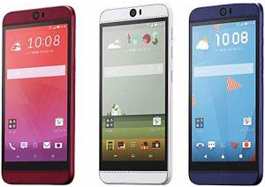 harga dan spesifikasi HTC J Butterfly 2015 terbaru