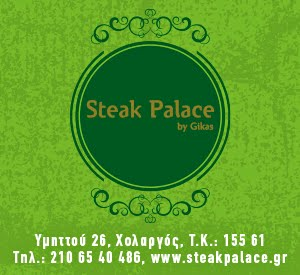 Steak Palace by Gikas