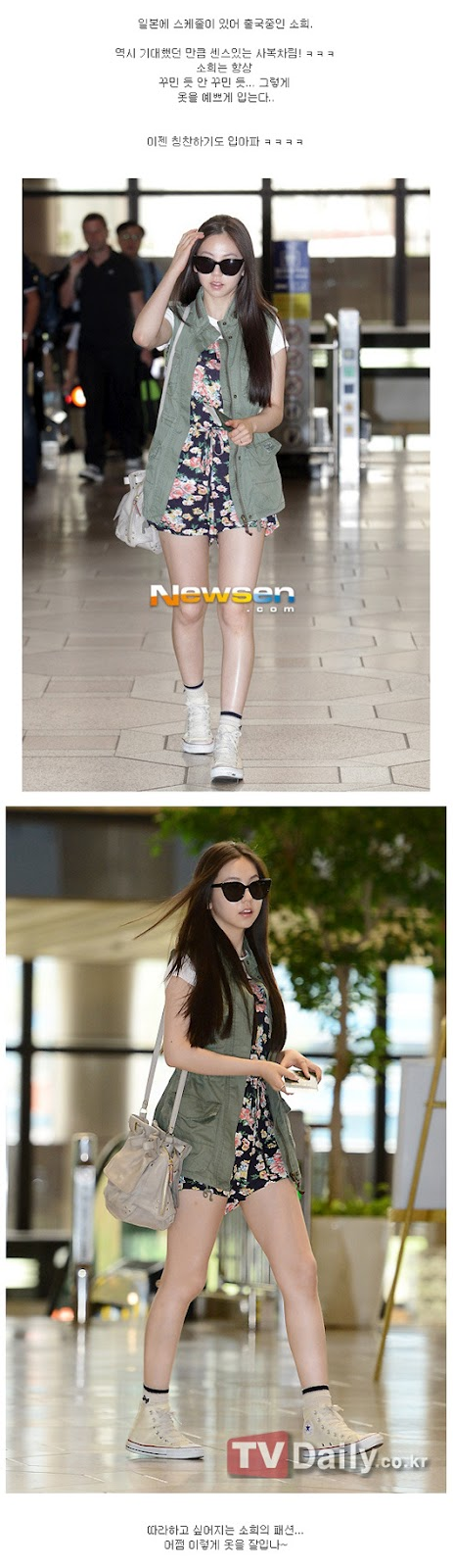 news wonder girls sohee airport fashion gets noticed