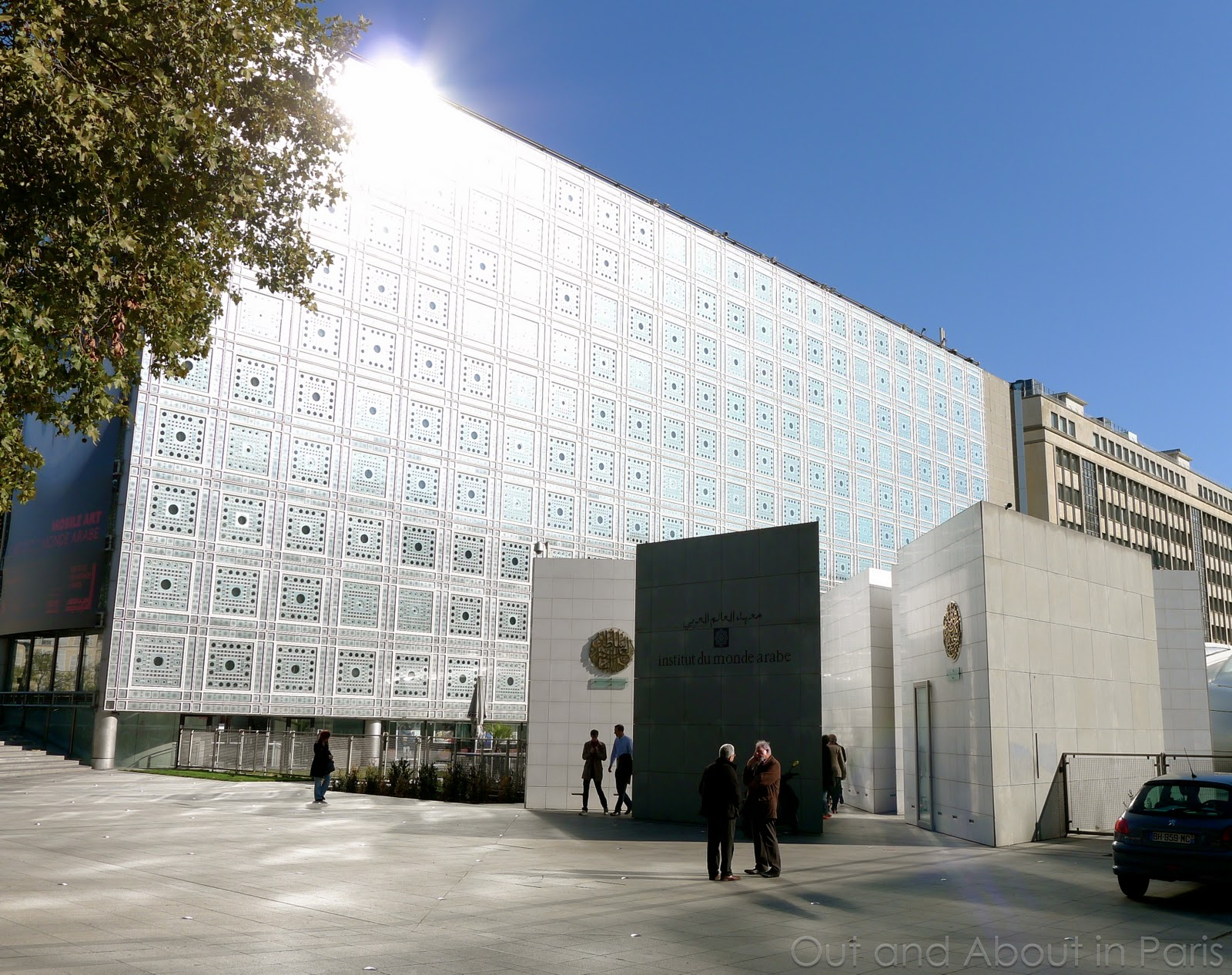 culture food views and more at the arab world institute luinstitut du monde arabe with maison du