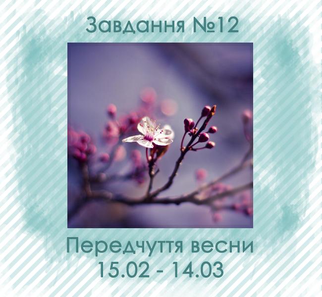 http://venzelyk.blogspot.com/2015/02/12.html