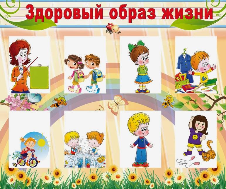 Игры детском саду тему дружба