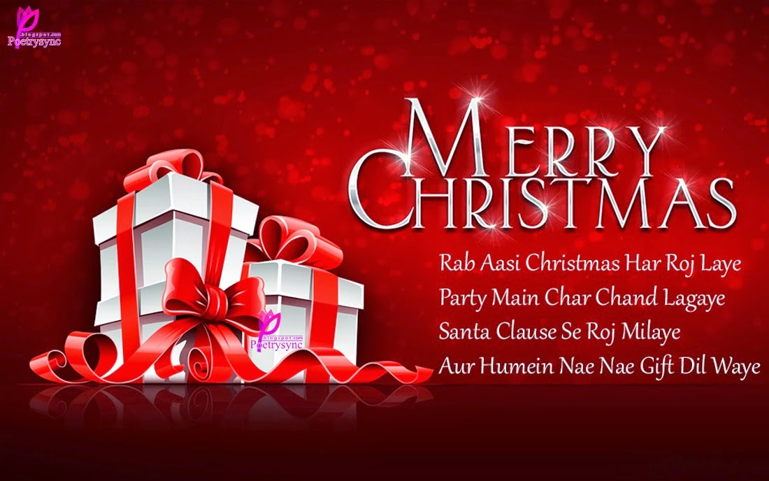 Merry Christmas Song Lyrics Merry Christmas Lyrics