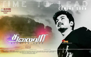 Vijay's thalaivaa still and poster
