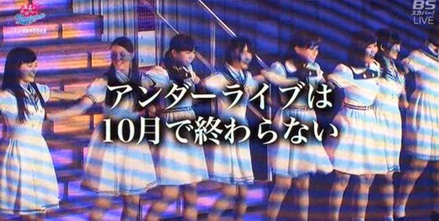 [Resim: nogizaka46-under-live-2015-12-17.jpg]