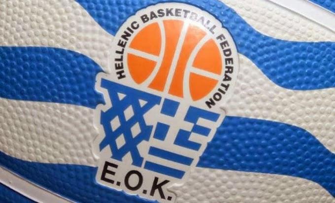 Προπονητικό τριήμερο στο ΟΑΚΑ για την Εθνική Παίδων-Ποιοι θα συμμετάσχουν από τη Βόρεια Ελλάδα