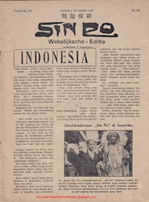 Nama Indonesia Pertama Kali Disebut di Sin Po