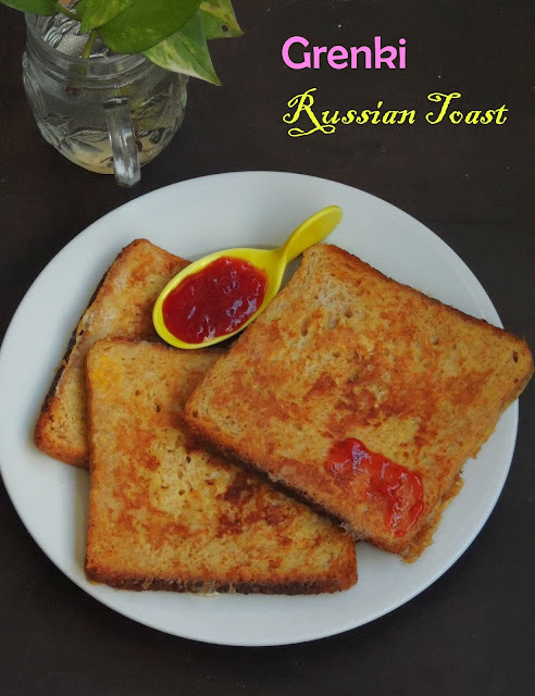 Grenki, Russian French Toast