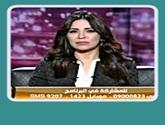 برنامج مساء القاهرة مع إنجى أنور حلقة يوم الثلاثاء 9-2-2016