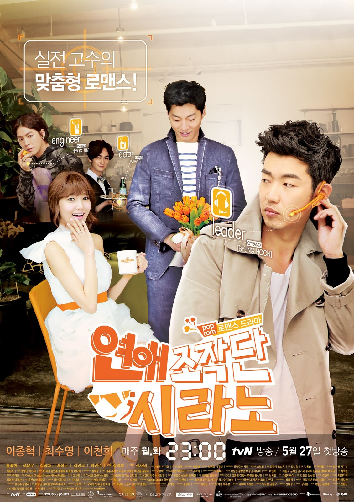 photo: dating agency if