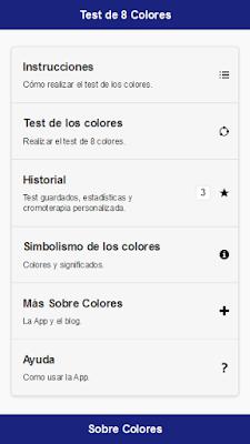 Pantalla principal de la app Test de los colores, en enero de 2014, un poco antes de volverme loco.