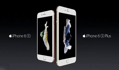http://www.aluth.com/2015/09/apple-introduce-iphone-6s-and-iphone-6s.html