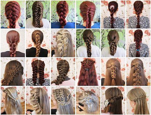 Красиво плетем на своих волосах