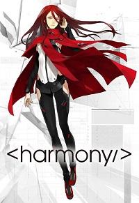 Watch Harmony Online Free in HD