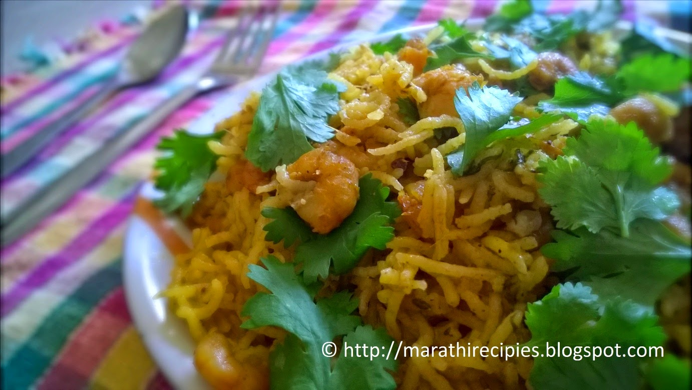 Prawns Biryani Recipe | Shrimp Biryani Recipe
